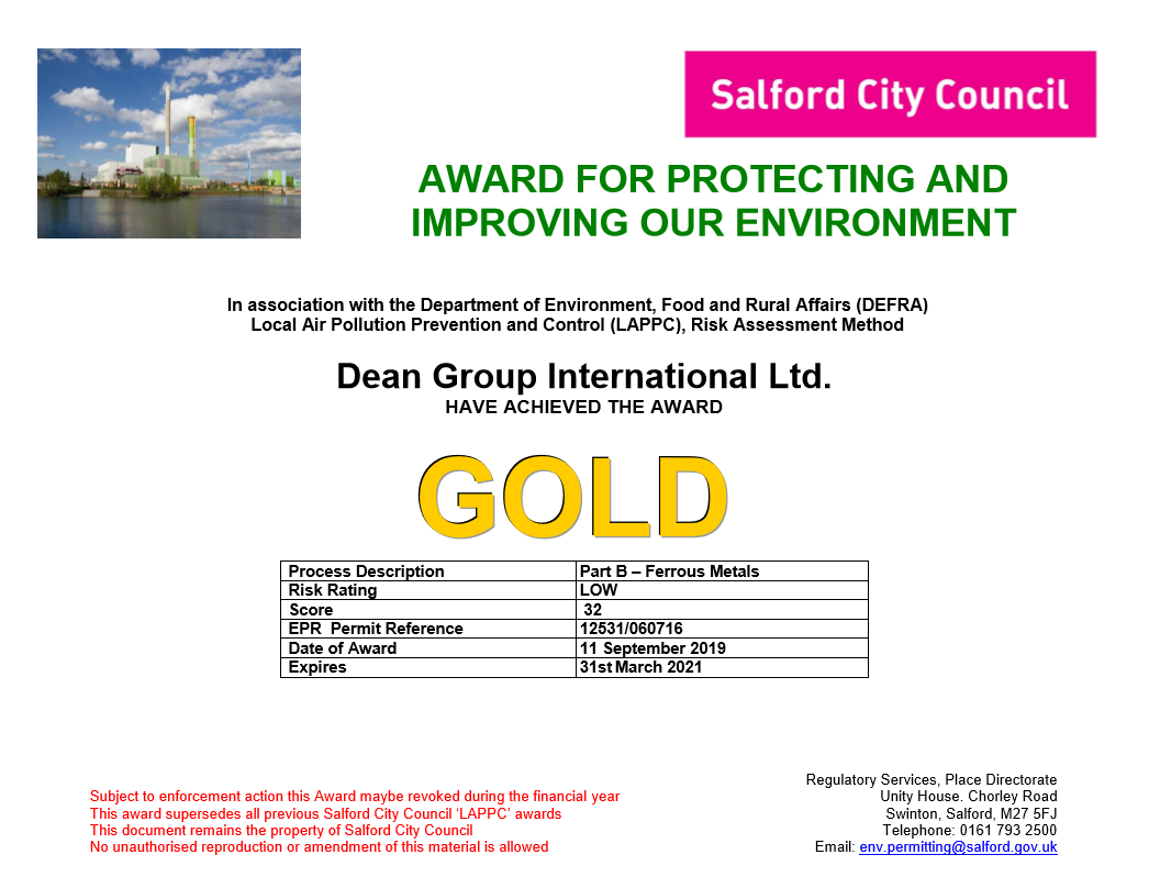 gold award DG